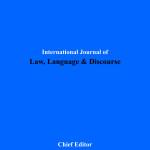 IJLLD Volume 5.1 2015
